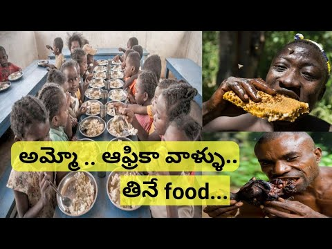 African వంటకాలు|| African food system