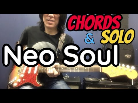 Must know ✩ Neo Soul Chords & Solo ✩ 3