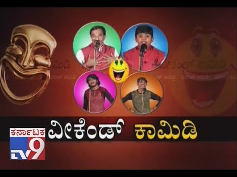 `Weekend Comedy`: Kannada Stand-up Comedians Comedy Punch