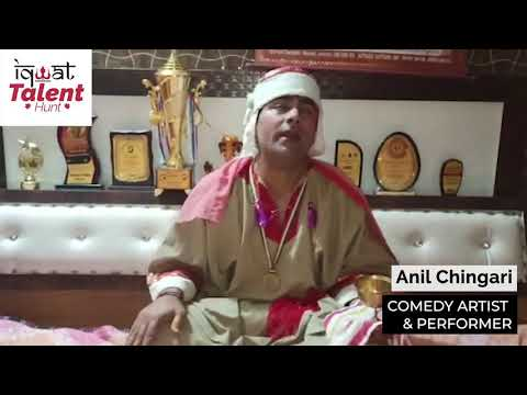 Comic Act by Stand Up Comedian Anil Chingari | iqwat