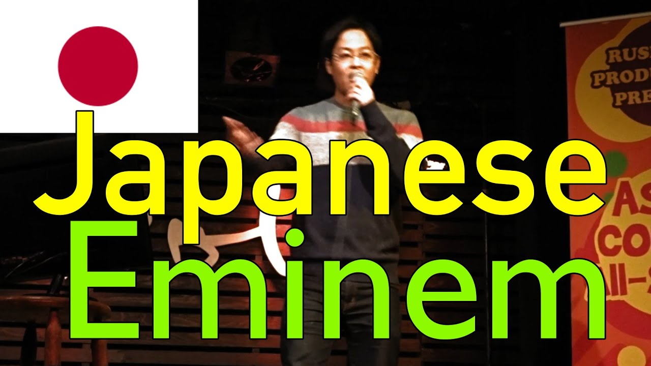 "EMINEM's ""Lose Yourself"" by Japanese stand-up comedian, Shoe Murakami"